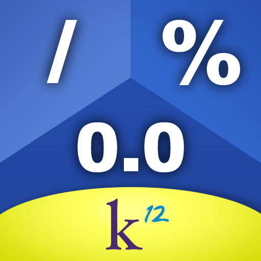 K12 Equivalence Tiles now available for iOS, Android and Amazon Kindle Fire